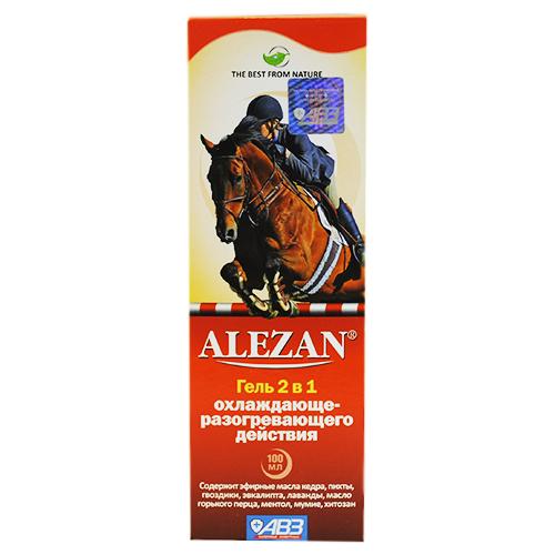 Alezan Gel And Cream Vitamin Cove Usa Free Same Day